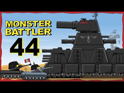 """New Monster BATTLER 44"" - Cartoons about tanks"