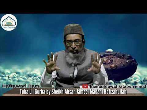 Islam Ki Ajnabiyat (Tuba Lill Gurba) by Sheikh Ahsan Jameel Madani Hafizahullah