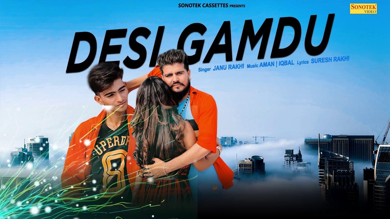 Desi Gamdu By Janu Rakhi & Anjali Raghav | Aman | Iqbal | Suresh Rakhi | Haryanvi | Haryanavi 2018