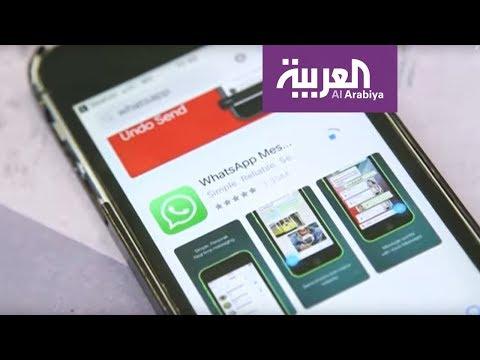 مواقع التواصل تتخذ إجراءات لمنع نشر الشائعات المرتبطة بكورونا  - نشر قبل 2 ساعة