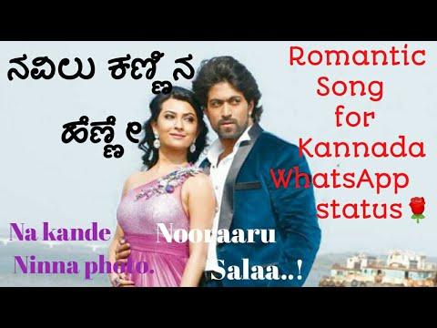 new-ನವಿಲು-ಕಣ್ಣಿನ-ಹೆಣ್ಣೇ-||-navilu-kannina-henne-romantic-song-for-#kannada-||-by-veeresh-chilshette