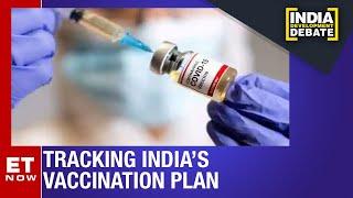 India Prepares Its Vaccination Plan | India Development Debate