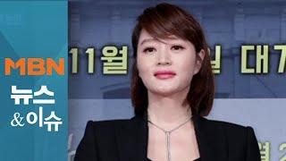 김혜수 측