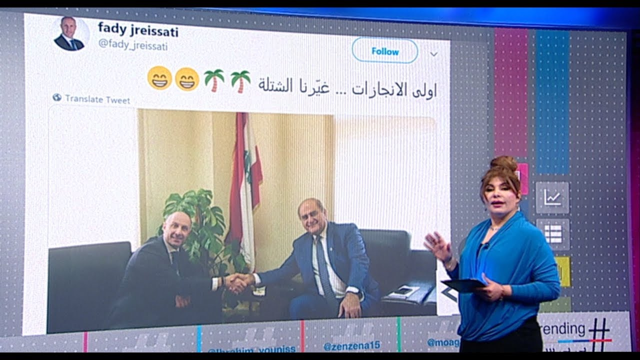 سخرية في لبنان بسبب نبتة ذابلة في مكتب وزير البيئة؟ #بي_بي_سي_ترندينغ