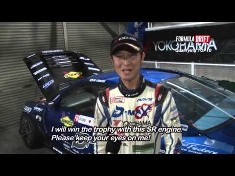2015 Formula Drift Japan Top32 (english ver.)