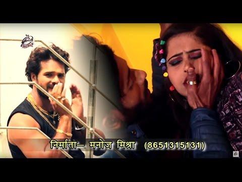 2018 का सबसे हिट गाना - बोला गाल कवन मिसले बाड़े - Khesari Lal Yadav - Chandani Singh - Bhojpuri Song