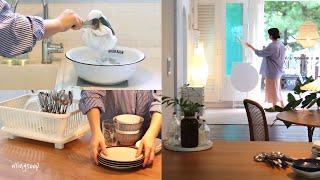 SUB) 깨끗하게 집청소하고 살림하는 집순이 주부 일상…