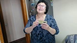 Что подарила Люда Любовь Киев