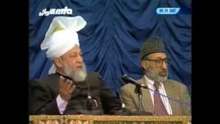 Question and Answer Session 26 March 1995, part 1 with Hadhrat Mirza Tahir Ahmad