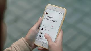 令和2年度制作 人権啓発CM「ドミノ」篇(リンク先ページで動画を再生します。)