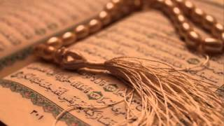 Nasser Al Qatami Surat Qaf (Chapter 50) - Quran Recitation