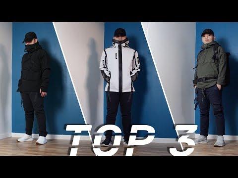 TOP 3 - Streetwear / Athleisure / Techwear Looks. Adidas Y-3 NMD PUMA CODERED