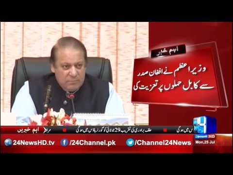 24 Breaking: Prime Minister Nawaz Sharif telephoned Afghan President Ashraf Ghani