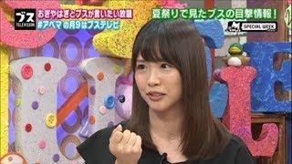 AbemaTV内「AbemaSPECIALチャンネル」にて、8月14日(月)夜9時より「おぎ...