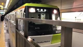 大阪メトロ長堀鶴見緑地線 80系 門真南行き 今福鶴見駅