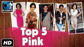 Taapsee Pannu Top Dresses | Taapsee's Promotional Look | Glamorous Look Taapsee Pannu | Pink Movie