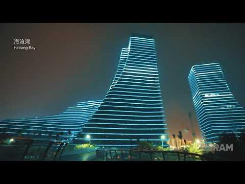 Xiamen City Beautification - Fujian - China