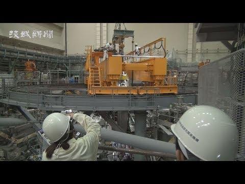 JT-60SA 真空容器の組み立て完了 那珂核融合研究所