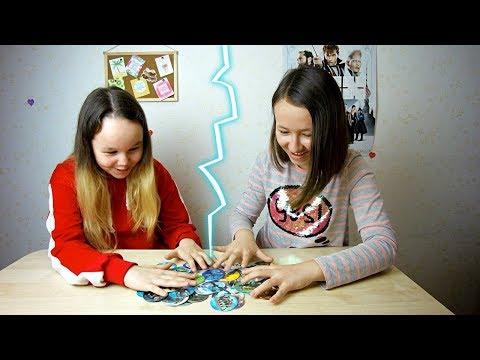 Как Играть в Фишки Чипикао КАК ПРИРУЧИТЬ ДРАКОНА 3 - Челлендж Игра Попади в цель в Закрытую