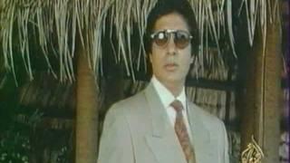Amitabh bachchan in Arab world