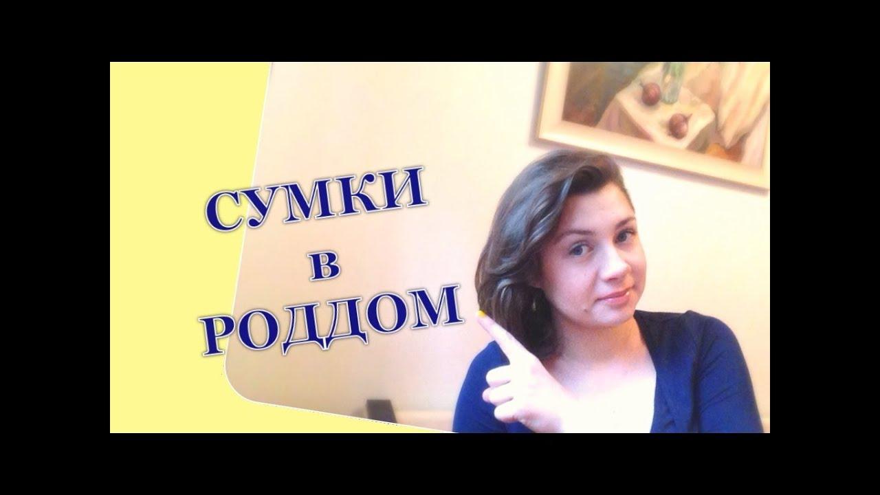ПОКУПКИ FIX PRICE ☆Я НАШЛА ЕГО!❤ - YouTube