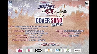"New Nepali Movie - ""America Boys "" Title Song ""America Boys"" Cover Competition"