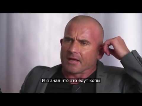 Интервью с актёрами сериала Побег из тюрьмы