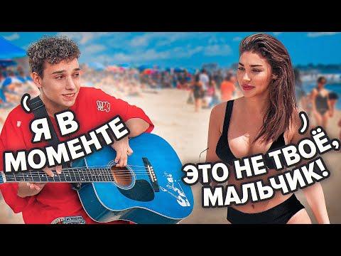 ГИТАРИСТ притворился НОВИЧКОМ с УЛИЧНЫМИ МУЗЫКАНТАМИ #3 ft. Гитара с Нуля