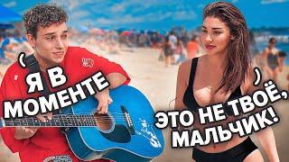 ГИТАРИСТ притворился НОВИЧКОМ с УЛИЧНЫМИ МУЗЫКАНТАМИ 3 ft Гитара с Нуля