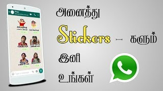 Download How To Add A Many Stickers In Whatsapp Keyboard