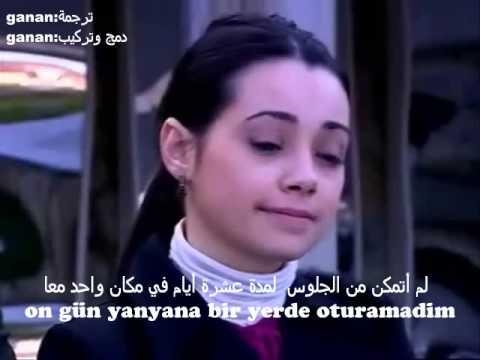 اشتـقت  لـك كثيرا  elif polat - çok ozledim seni.. tercüman  مترجم  حصري
