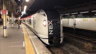 E259系 発車