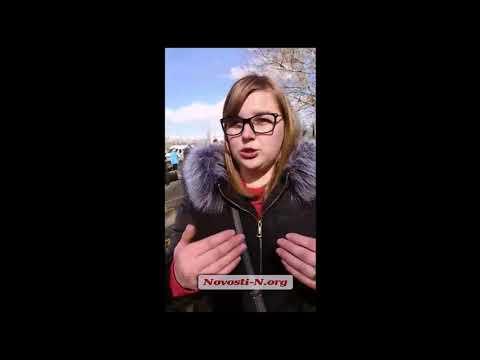 Видео Новости-N: в Николаеве продавали енотовидную собаку