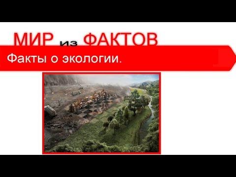 Пророчества Григория Распутина Интересные факты