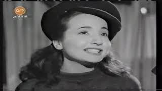 فيلم ليلة العيد 1949 بطولة شادية   إسماعيل ياسين