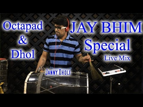 JAY BHIM SPECIAL | Octapad & Dhol | Live Mix | Janny Dholi