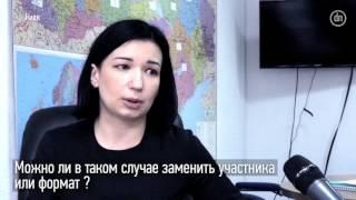 Интервью с Айвазовской  Переговоры в Минске, выборы на Донбассе и ожидания от США
