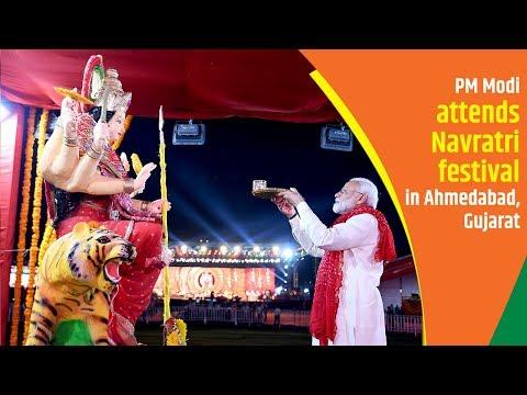 PM Modi attends Navratri festival in Ahmedabad, Gujarat