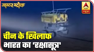 Inside Story Of India's Submarine Optical Fibre Cable Project | Master Stroke | ABP News
