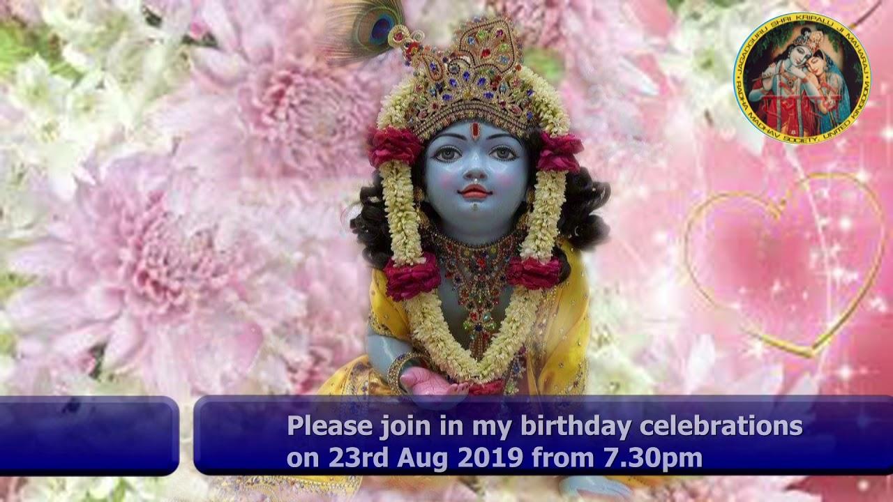 invitation for shri krishna janmashtami celebrations  youtube