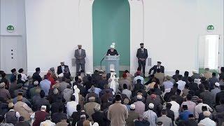 Sermón del viernes 11-09-2015: El Islam y la fe