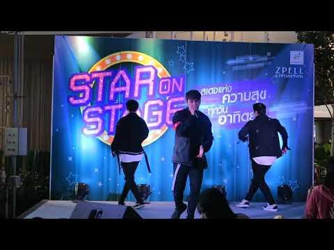 แกงส้ม Kangsom-รักเธอ 24 ชั่วโมง @ STAR ON STAGE-ZPELL
