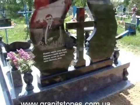 Гранитный памятник на могилу двойной с крестом