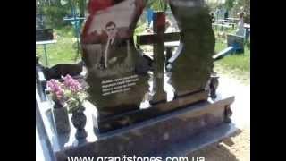Гранитный памятник на могилу двойной с крестом(, 2015-07-10T09:28:37.000Z)