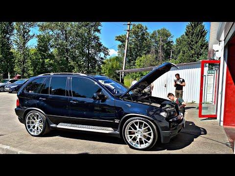 ОПЕРАЦИЯ ИДЕАЛЬНЫЙ BMW X5 E53! ПОСТОРОННИЙ ШУМ!?