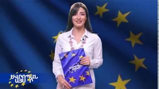 Europe Today November 2017 part 2 (English subtitles)