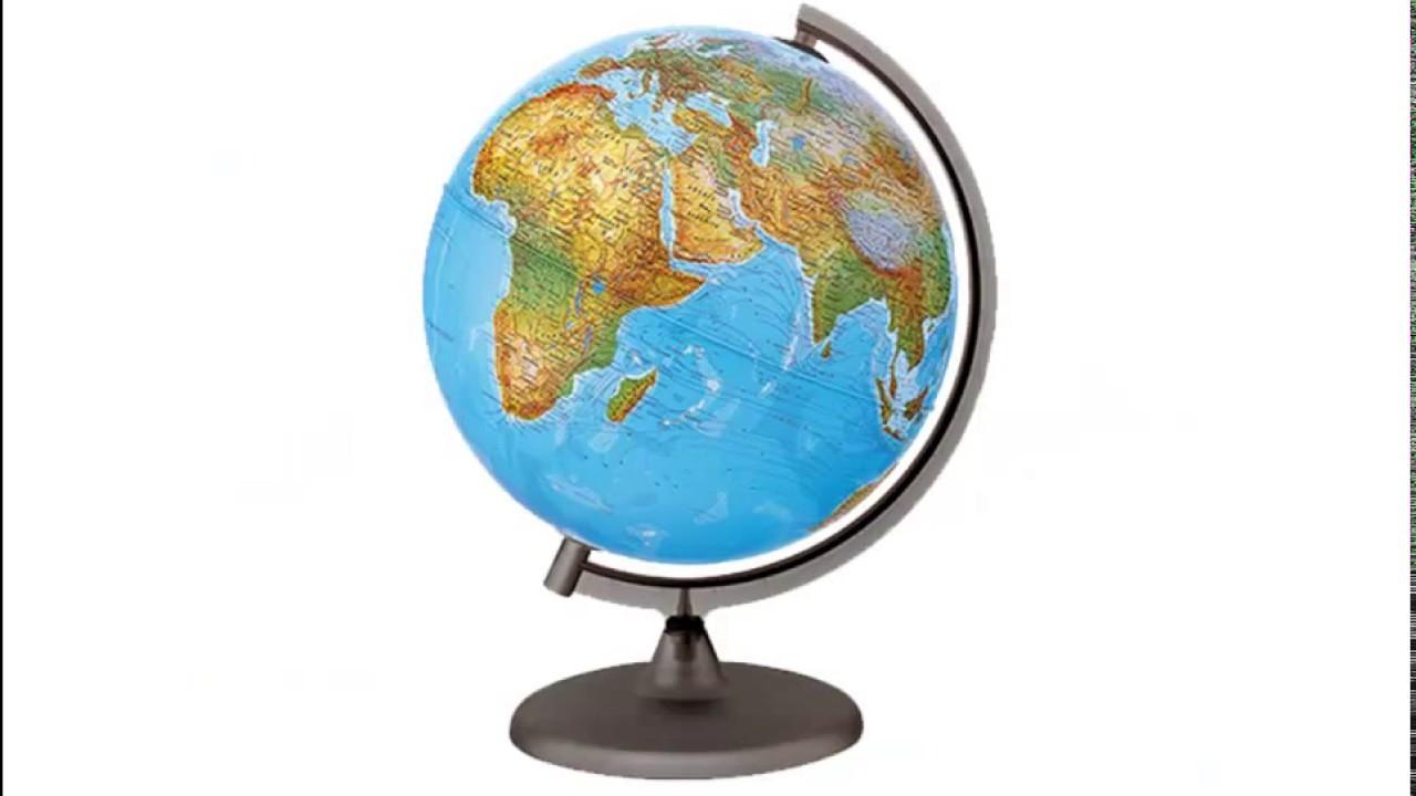 презентация на тему глобус и карта 2 класс