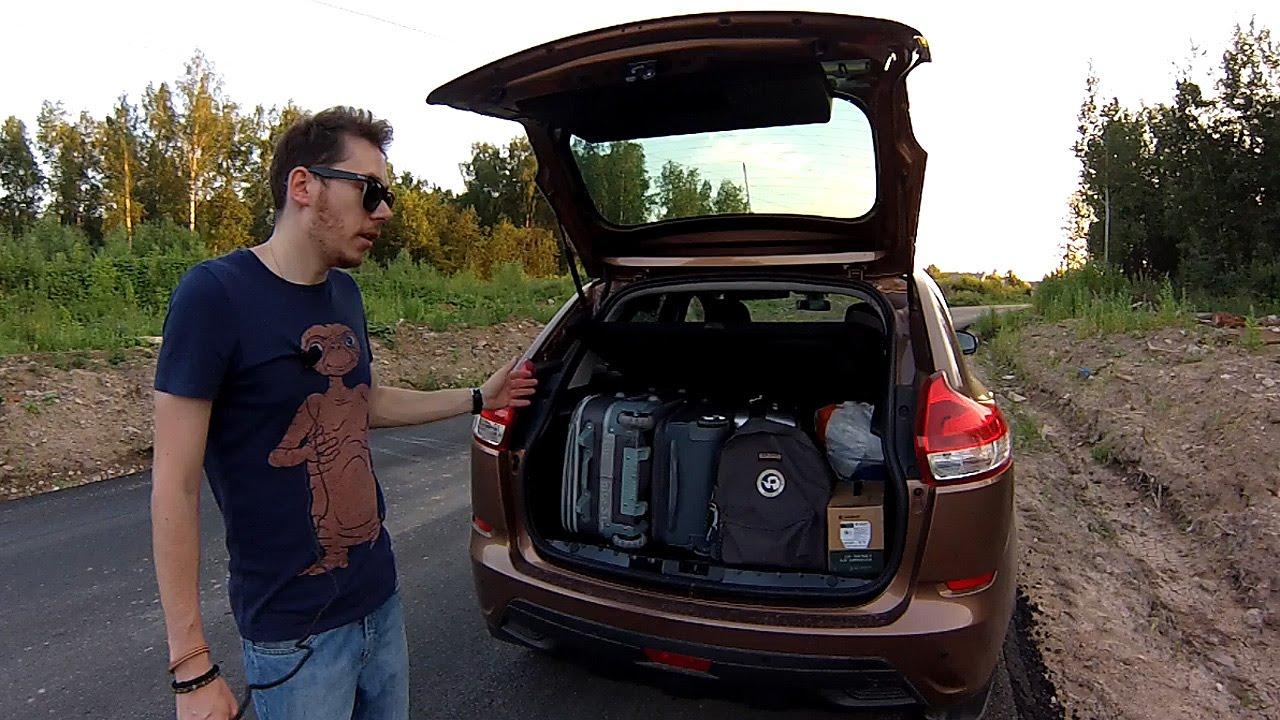LADA XRAY (Лада Хрей): Вместимость багажника