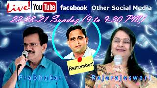 Ghantasala & Other's songs - Live on YouTube, Facebook etc., on 22-08-21 (Sunday) from 9 to 9-30 PM
