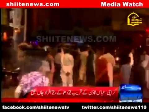 [Attack in Pakistan] - Pakistan Karachi bomb blast, Karaczi zamach bombowy 03.03.2013